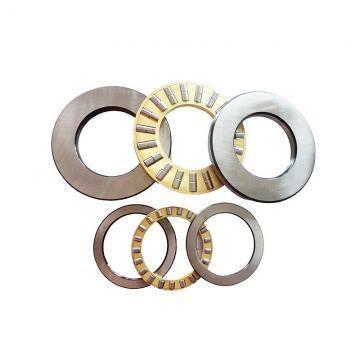45 mm x 85 mm x 19 mm  SKF N209ECP Cylindrical roller bearing